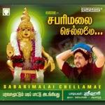 Sabarimalai Chellamae songs