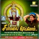 Sabarimalai Selvoum songs