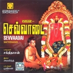 Sevvaadai songs