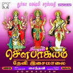 Sowbagyam songs