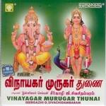 Vinayagar Murugar Thunai songs
