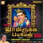 Yamirukka Bhayamean songs