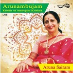 Arunambujam - Vol 1 songs