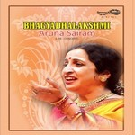 Bhagyadha Lakshmi - Vol 3 songs