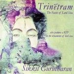 Trinetram - Vol 3 songs