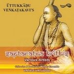 Saptharathna Krithis songs