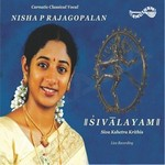 Sivalayam - Vol 1 songs