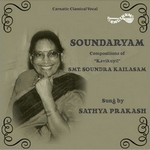 Soundaryam songs