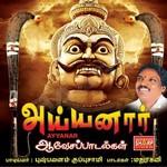 Ayyanar Aavesa Paadalgal songs
