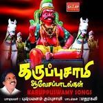Karuppusamy Aavesa Paadalgal songs