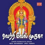 Vetri Vel Muruga songs