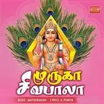 Muruga Shiva Bala songs