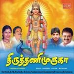 Thirutani Muruga songs
