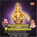 Santhanam Manakkum Sabariyile songs