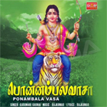 Ponambala Vasa songs