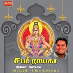 Sabai Naayaka songs