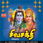 Sivasakthi songs
