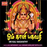 Om Kali Bagavathi songs