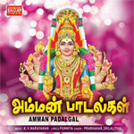 Amman Padalgal songs