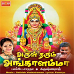 Arultharum Angaalamma songs