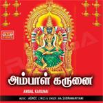 Ambal Karunai songs