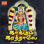 Kaakum Karathaley songs