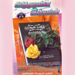 Arthamulla Islam songs