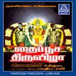 Thai Poosa Thiruvizha songs