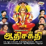 Aadhi Sakthi songs