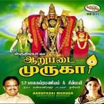 Aarupadai Muruga songs