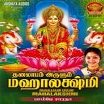Dhanalaabam Arulum Mahalakshmi songs