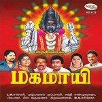 Magamaayi songs