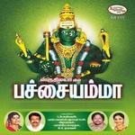 Patchaiyamma songs