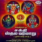 Sakthi Sthala Varalaaru songs
