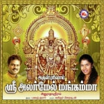 Arul Purivai Sri Alarmel Mangamma songs