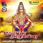 Ayyane Azhgane songs