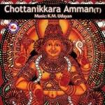 Chottanikkara Amman songs