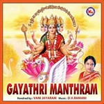 Gayathri Manthram - 2 songs