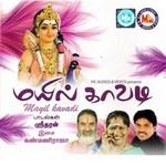 Mayil Kavadi songs