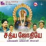 Sathya Jyothiye songs