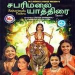 Shabarimali Yathrai songs