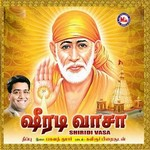 Shirdi Vasa songs