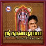 Sree Guruvayurappa songs
