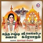 Sri Venkateswara Suprabhatham And Kanda Shastikavasam