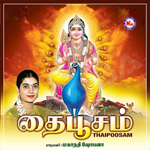 Thaipoosam songs