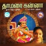 Thamarai Kannan songs