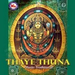 Thaye Thuna songs