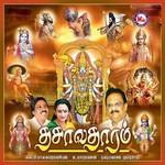 Thirumaalin Dasavatharam songs
