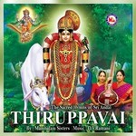 Thirupavai - Vol 2 songs