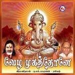 Vezha Mughaoney songs